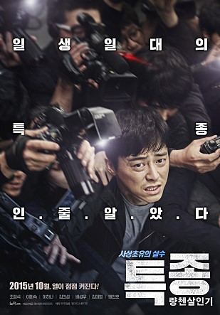 movie_image (1).jpg
